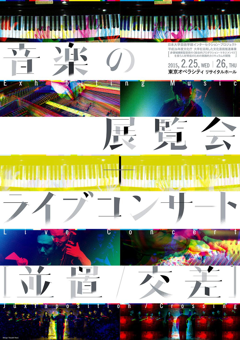 0225-26_flyer1