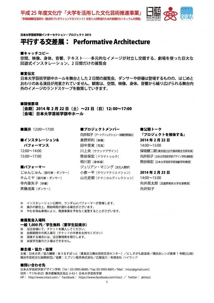 press_release1