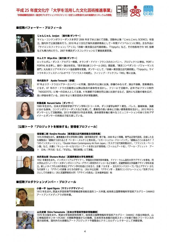 press_release4