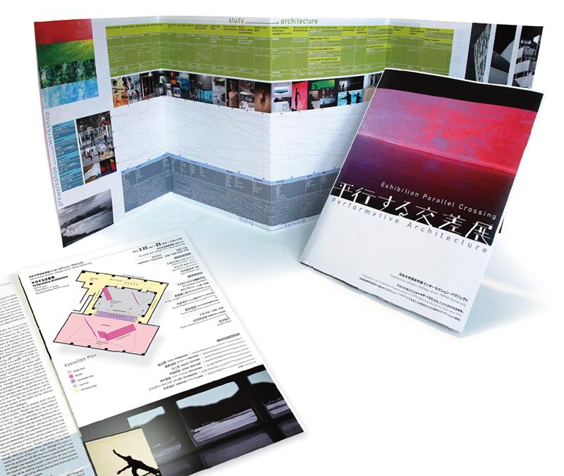 2013_poster_leaflet