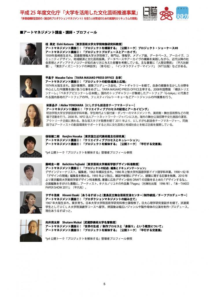 press_release5