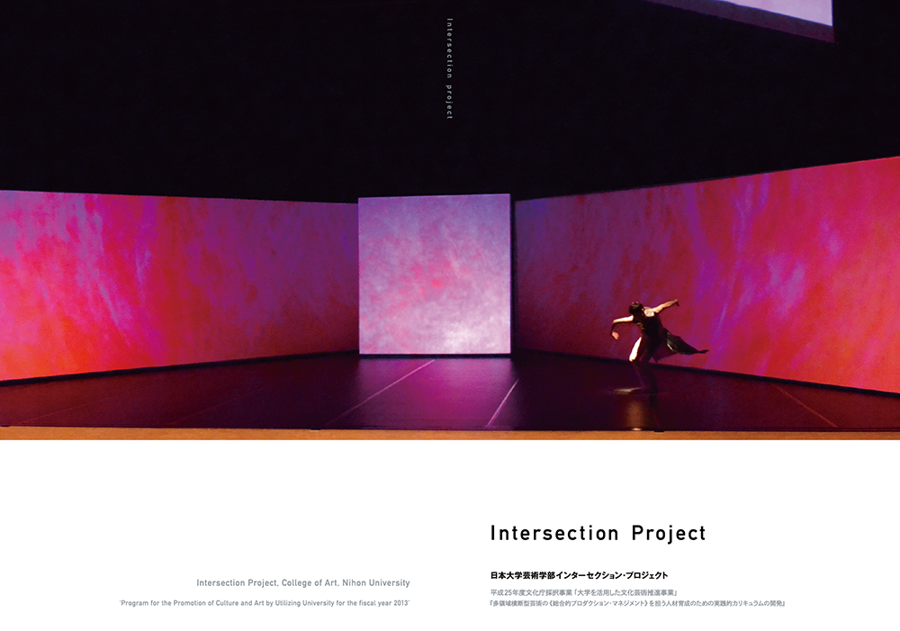 intersection_Book-01