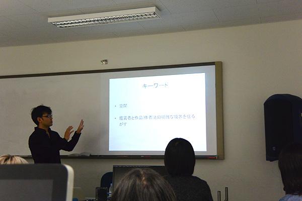 AM2014_Matsumura