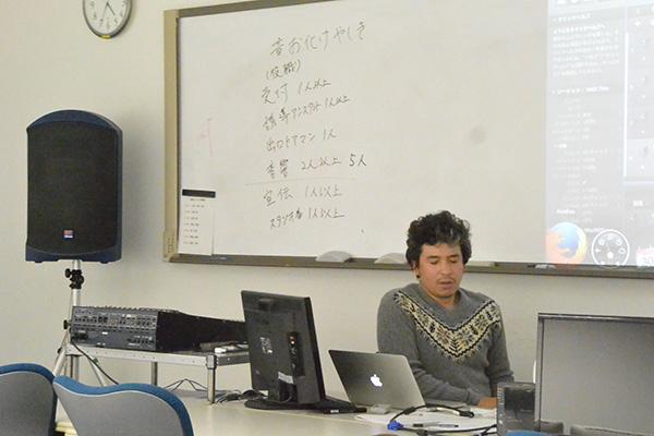 AM2014_Yasuno