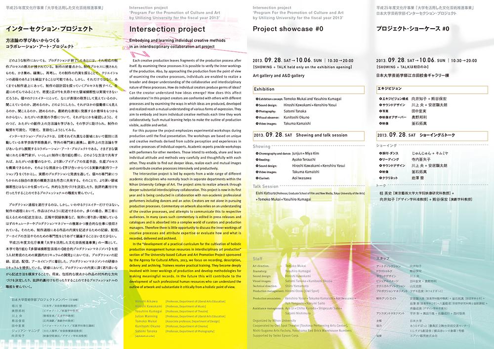 showcase0_leaflet02